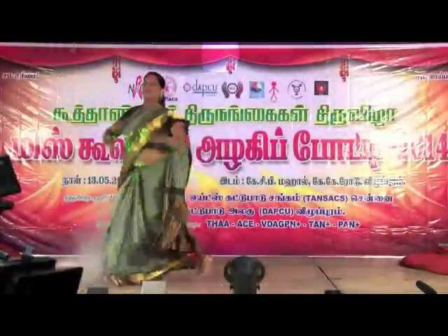 Koovagam Transgender Festival - Folk dance - Redpix 24x7
