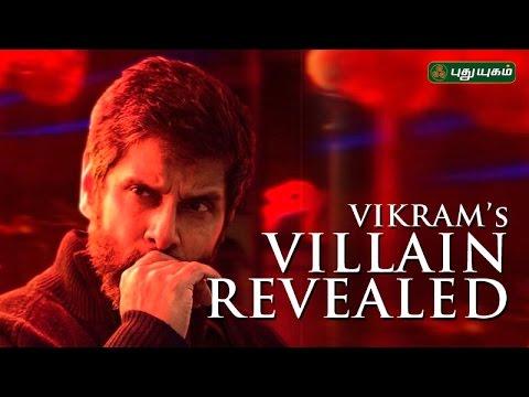 Vikram's Villain Revealed | First Frame | 13/03/2017 | PuthuyugamTV