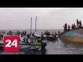 Кораблекрушение у берегов Шри-Ланки: не менее 10 человек погибли