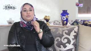 كيفاش تكوني زوينة فْعيد الفطر و بدون هالات سوداء..طرق جد بسيطة | خارج البلاطو