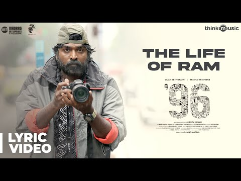 96 Songs  The Life of Ram Song Vijay Sethupathi, Trisha