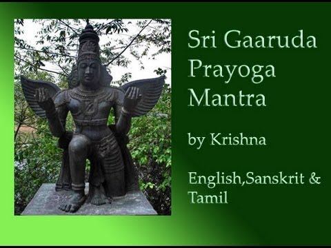 Sri Garuda prayoga mantra - Sri Garuda prayoga mantra