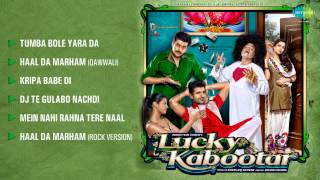 Lucky Kabootar Audio Songs Jukebox