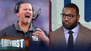 Chris Canty explains why Ben McAdoo has got to go | FIRST THINGS FIRST