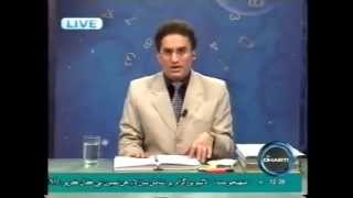 Pakistan Predictions 2014 100% Accurate By World No.1