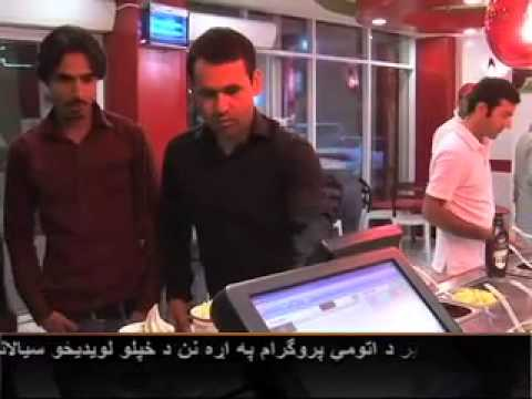 Fast Food Restaurants in Kabul