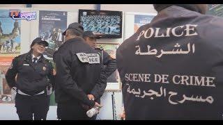 بالفيديو.. هام للشباب المغاربة الراغبين في الولوج إلى مسالك الشرطة العلمية وهذه هي الشروط   |   بــووز