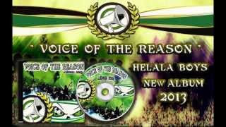 ALBUM VOICE OF THE REASON : NO ONE CAN STOP OUR AMBITION - Ultras Helala Boys