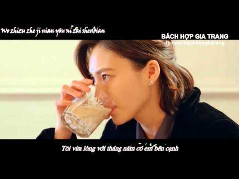 [BHGT][Bách Hợp][Vietsub]  Thật không dễ dàng - Lưu Duyệt (多么不容易 - 刘悦)