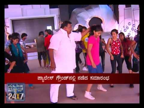 SUVARNA NEWS - SUVARNA AWARD - SEG_1