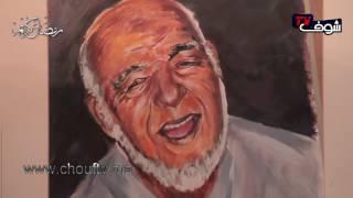 توحشناك: شوفو أشنو قاليكم الفنان عبد الجبار الوزير في رمضان | توحشناك