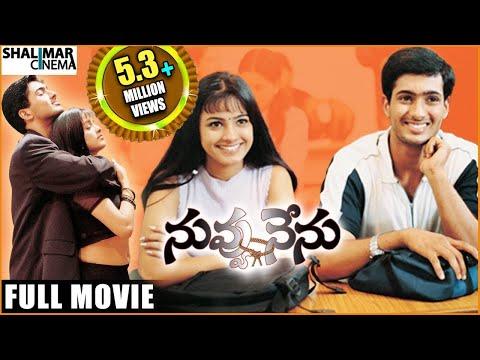 Nuvvu Nenu Telugu Full Length Movie    నువ్వు నేను సినిమా      Uday Kiran, Anita