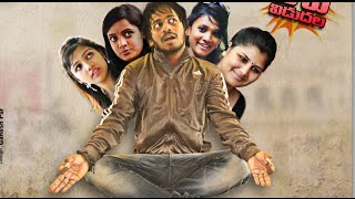 Nalugurammayilatho – Comedy Short Film