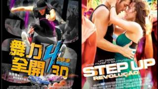 Step Up 4 FULL Soundtrack List