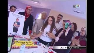 بالفيديو.. هبة، تلميذة مغربية تمكنت من الفوز بالجائزة الدولية للإملاء بكندا |