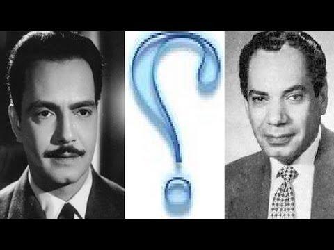 هل تعرف من الراقصة ونجمة الإغراء التى تزوجها كمال الشناوى وفطين عبد الوهاب..؟!!