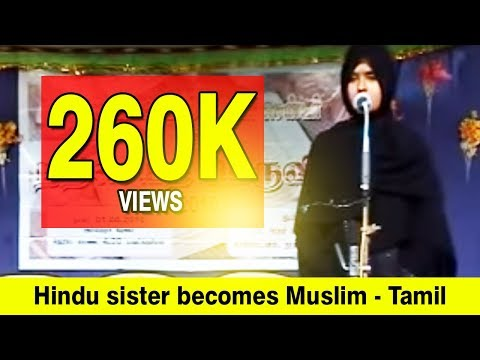 Hindu sister becomes Muslim - Tamil