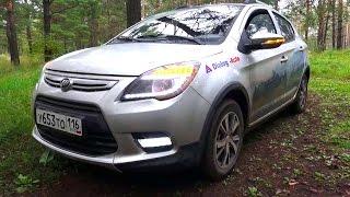 2015 Lifan X50. Test Drive.. MegaRetr