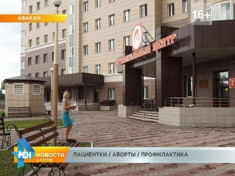 ПАЦИЕНТКИ / АБОРТЫ / ПРОФИЛАКТИКА