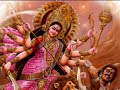 Durga Puja [ Oct 7, 2016 - Oct 11, 2016 ]