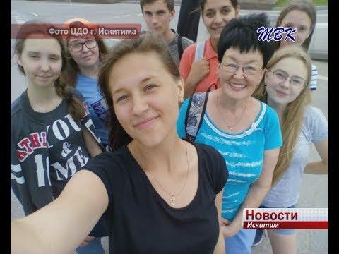 Искитимские школьники победили на Всероссийскрм фестивале авторской песни
