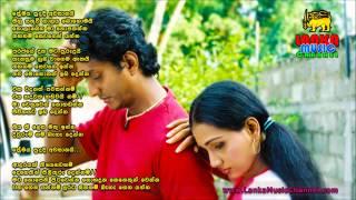 Premaya Puda Dii Awasanai - Chamara Weerasinghe & Rajika