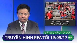 Thời sự tối 19/9/2017 | Tiểu thương chợ An Đông biểu tình © Official RFA