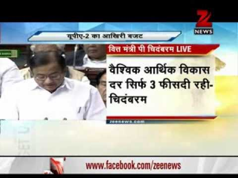 Chidambaram presents Interim Budget 2014