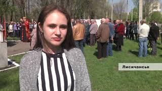 Мітинг чорнобильців, Лисичанськ