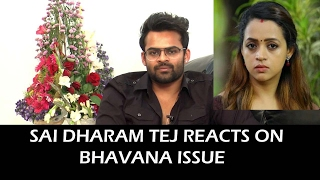 Sai Dharam Tej reacts on Actress Bhavana Issue..