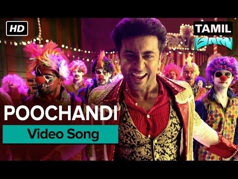 Poochandi   Full Video Song   Masss