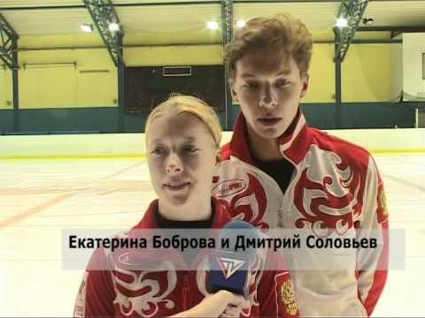 Смотреть видео В Вентспилсе тренируются фигуристы из России