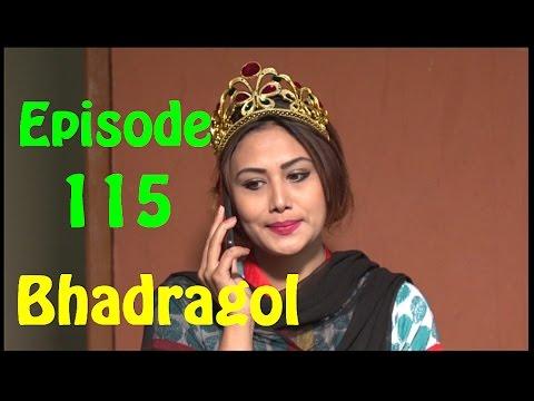 Nepali Comefy Show Bhadragol, 24 March 2017, Full Episode 115