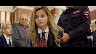-_- Алиса Кожикина — Я не игрушка +_+ Официальный клип Премьера 2016 Скачать клип, смотреть клип, скачать песню