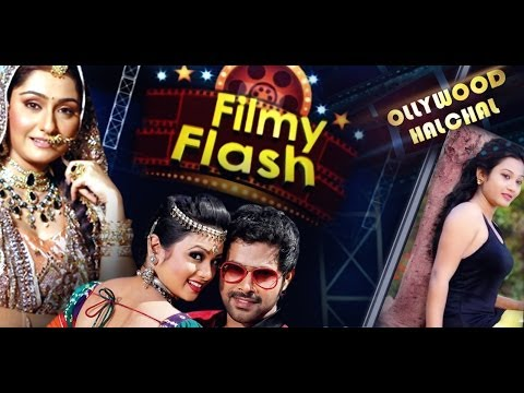 Filmy Flash | Episode 1 | OdiaOne Entertainment