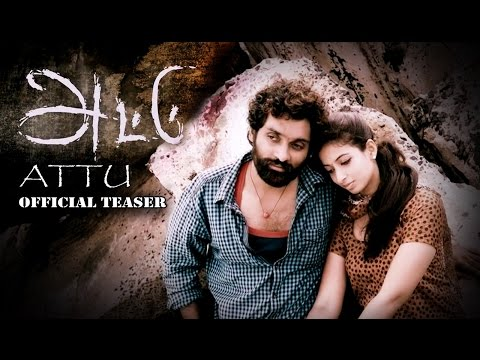 ATTU Official Teaser