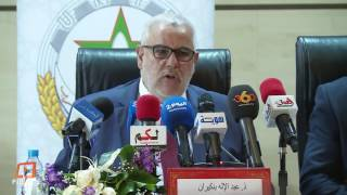 ابن كيران سنضحي من أجل كرامة الشعب المغربي