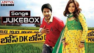 DK Bose Telugu Movie Full Songs Jukebox Sundeep Kishan