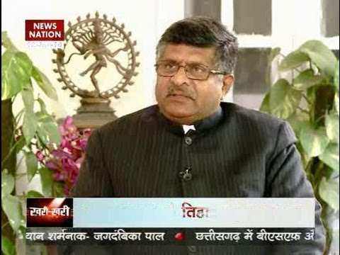 Khari Khari:  Ravi Shankar Prasad over BJP, Modi's preparation for Lok Sabha polls - Part 2