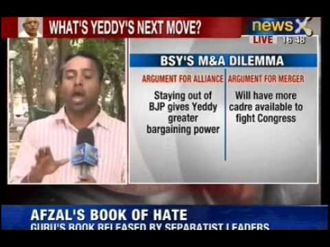 Yeddyurappa BJP tie-up soon: BS Yeddyurappa convenes big meet on 18-19 September 2013