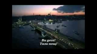 Tarkan - Bu Gece (İstanbul)