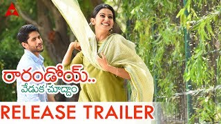 Raarandoi Veduka Chuddam Release Trailer