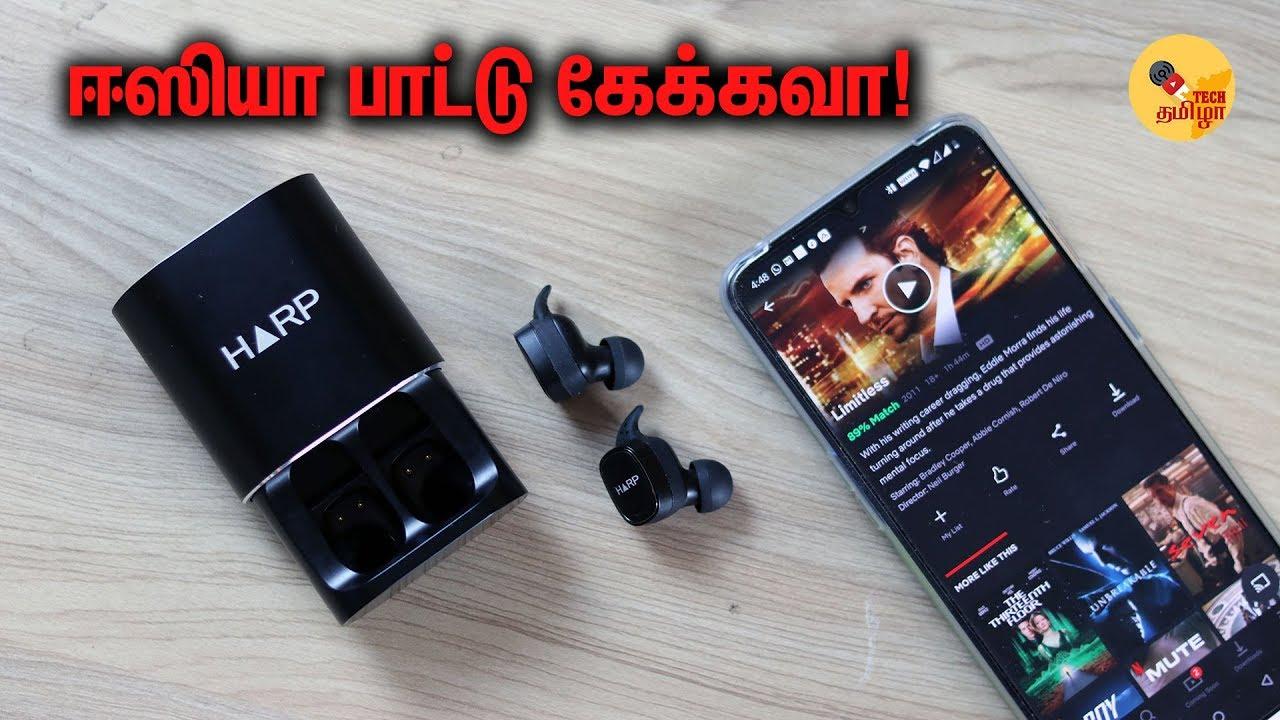 [தமிழில்] 🎵 HARP Divine 3 Truly Wireless Earbuds Review