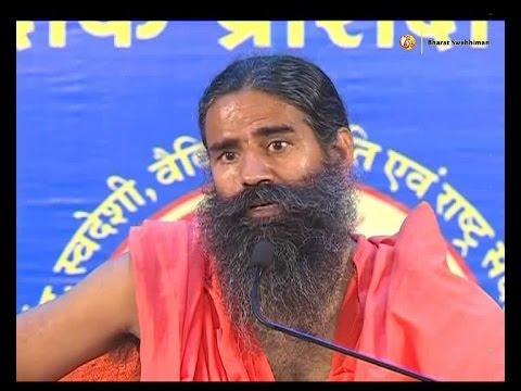 Jeevan & Adhyatm: Swami Ramdev | 26 April 2017 (Part 2)