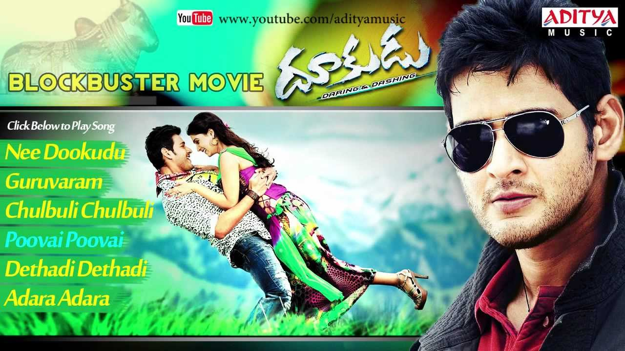 Youtube Telugu Video Songs Dookudu