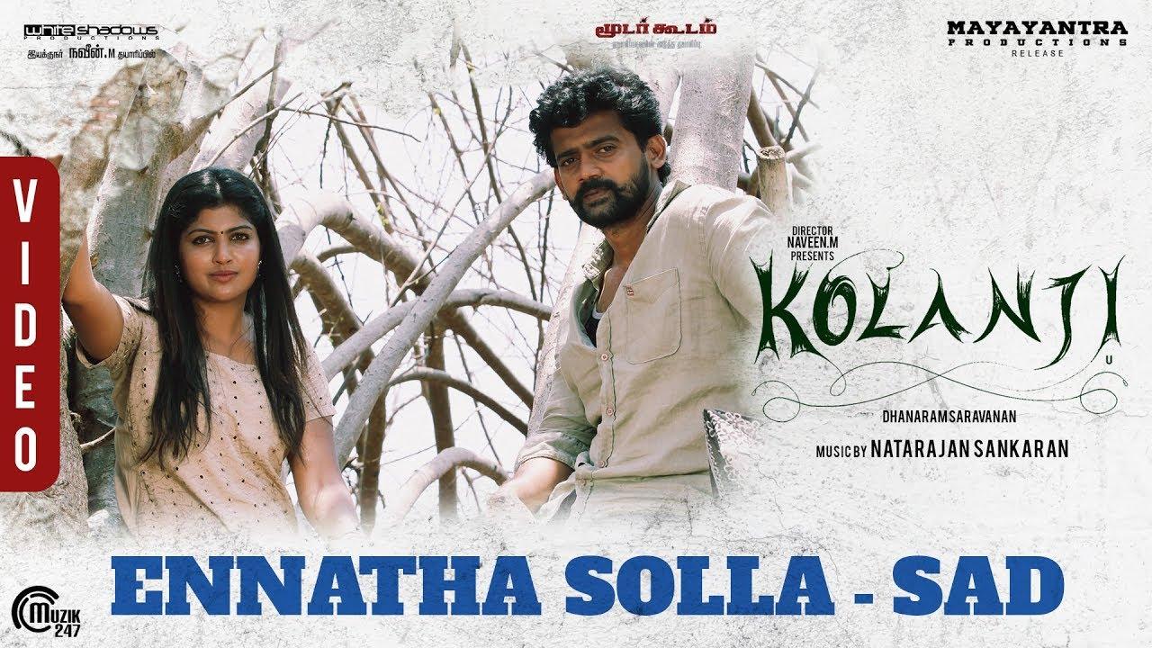 Kolanji | Ennatha Solla - Sad | Video Song | Samuthirakani, Sanghavi, Rajaji, Naina Sarwar