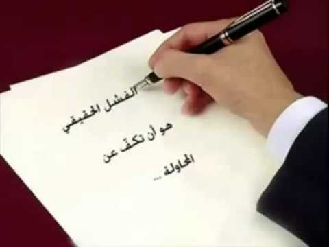 Ma3ani Wa A9wal Photography Alhob Picture