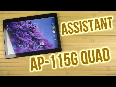 Распаковка Assistant AP-115G White Quad