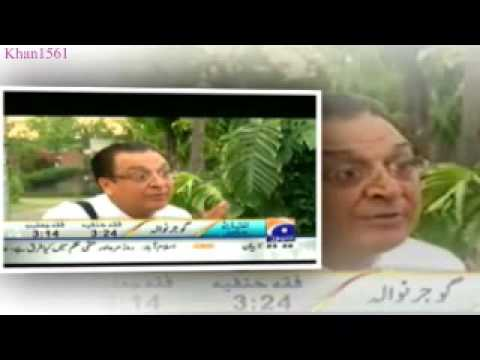 Life insurance of Pakistani journalist