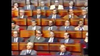 هكذا كان يتكلم المرحوم امحمد بوستة بشجاعة في قلب البرلمان في الزمن الصعب | زووم